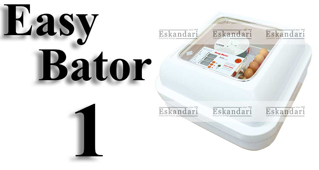 دستگاه جوجه کشی ایزی باتور 1