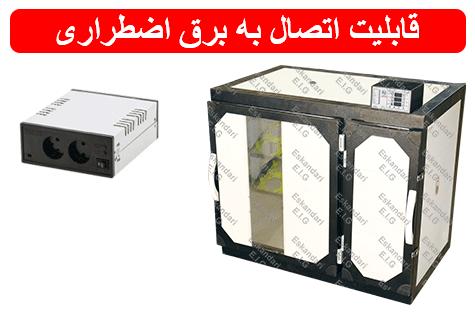 قابلیت اتصال به برق اضطراری و اینورتر