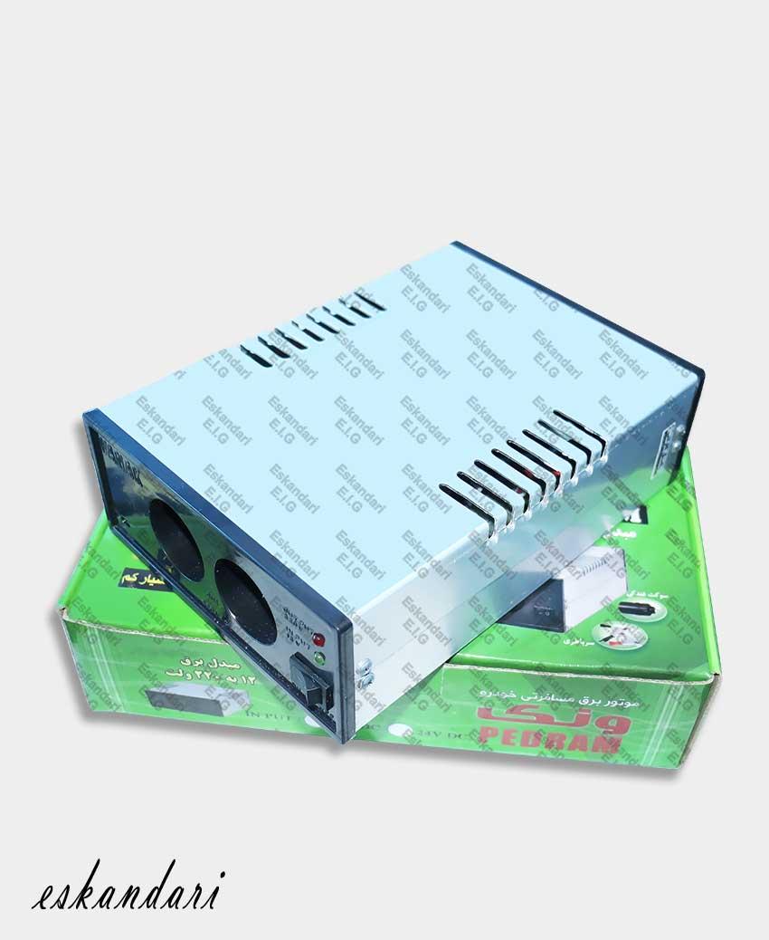 سیستم برق اضطراری دستگاه جوجه کشی