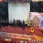 مراسم گرامیداشت گروه صنعتی اسکندری-min