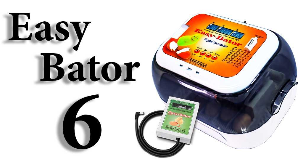 ایزی باتور 6 - دستگاه جوجه کشی