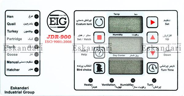 برد جوجه کشی JDR900