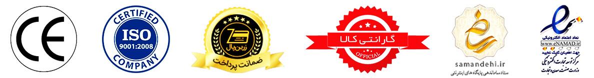 نماد اعتماد و گارانتی