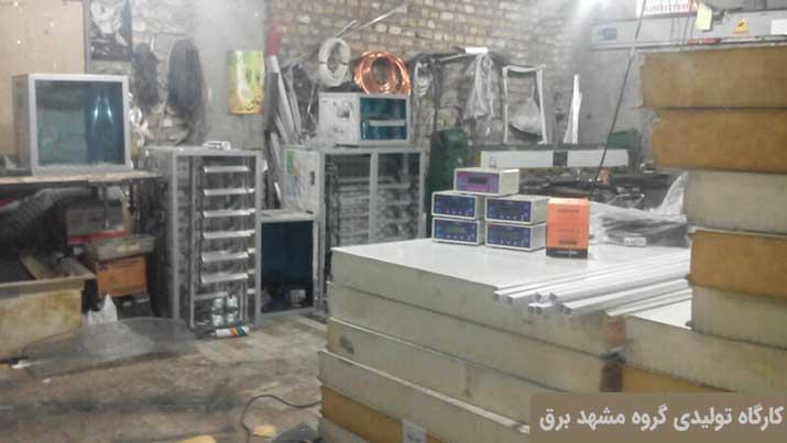 ماشین جوجه کشی مشهد برق